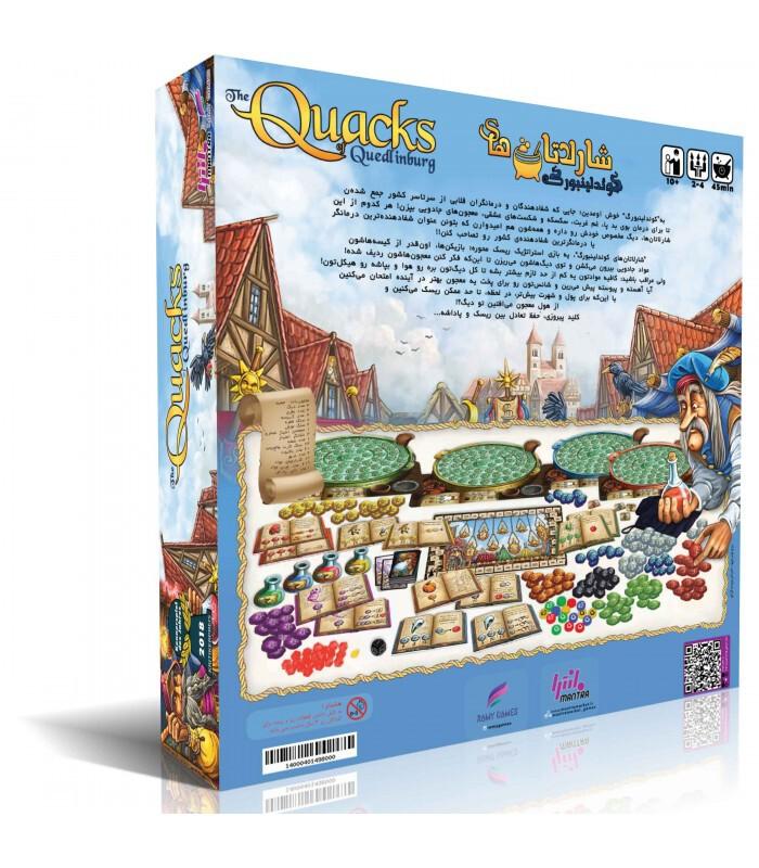 نما پشتی جعبه بازی THE QUACKS OF QUEDLINBURG