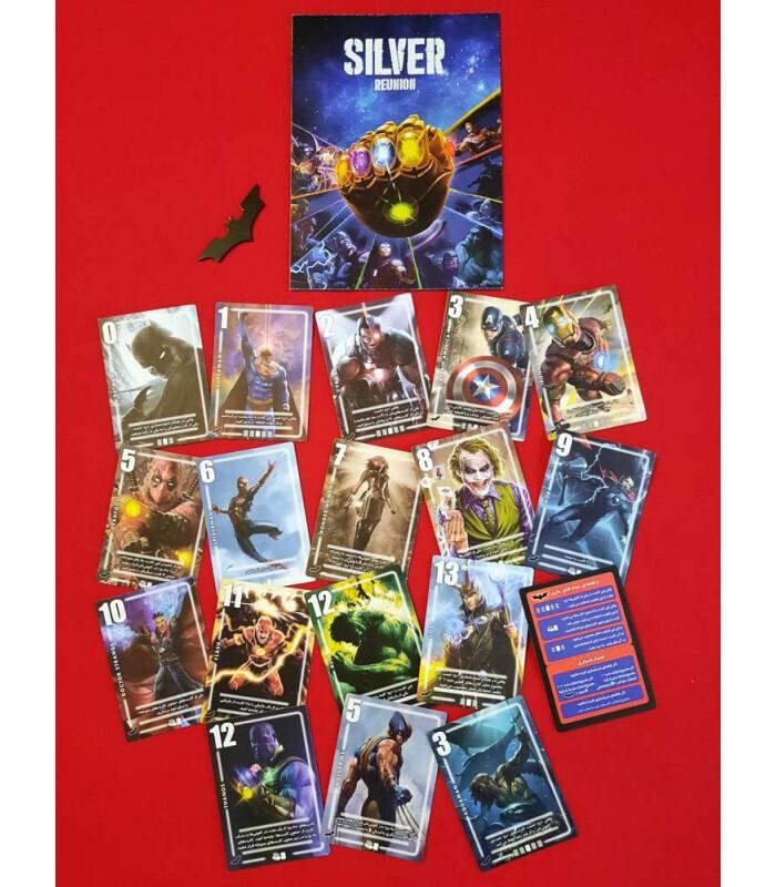 محتویات جعبه بازی Silver Marvel and DC