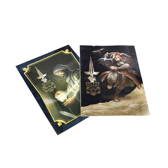 کارتهای بازی belaad land swords and quills