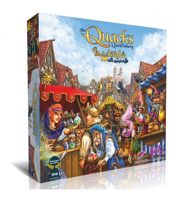 جعبه بازی THE QUACKS OF QUEDLINBURG