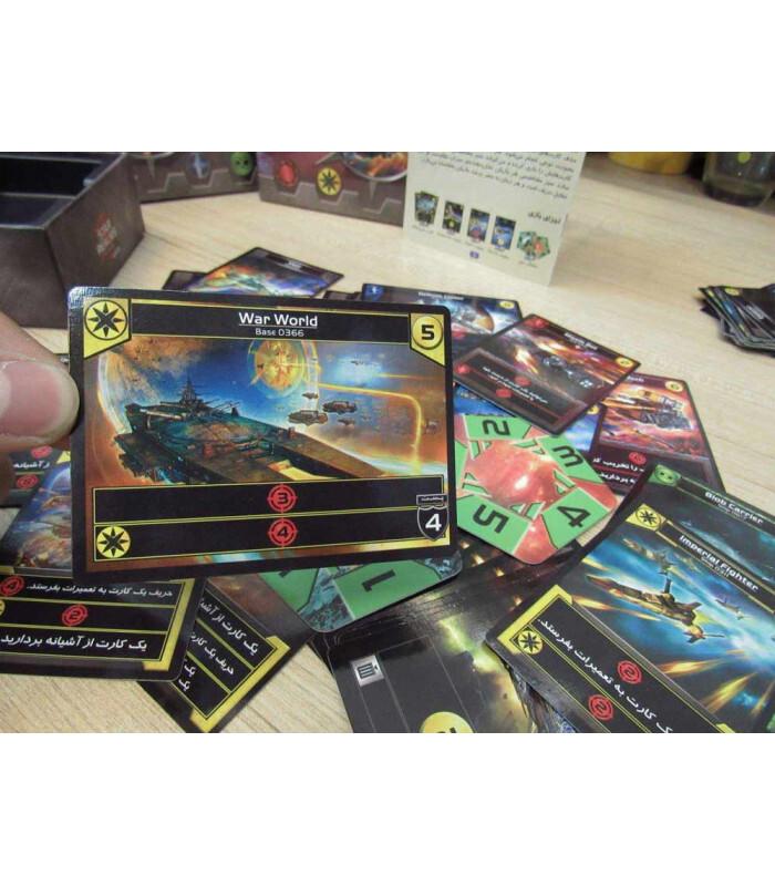 کارتهای بردگیم قلمرو ستارگان Star Realms نسخه ایرانی
