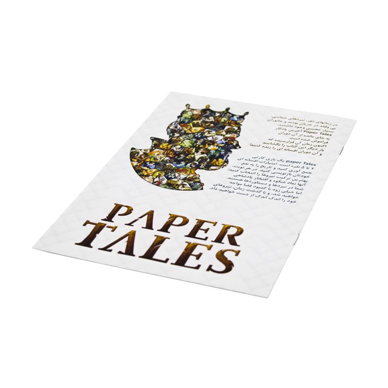 دفترچه راهنما بازی Paper Tales