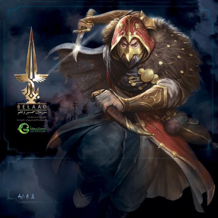 عکس صفحه بازی belaad land swords and quills