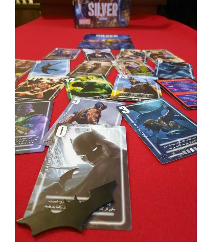 کارتهای بازی Silver Marvel and DC