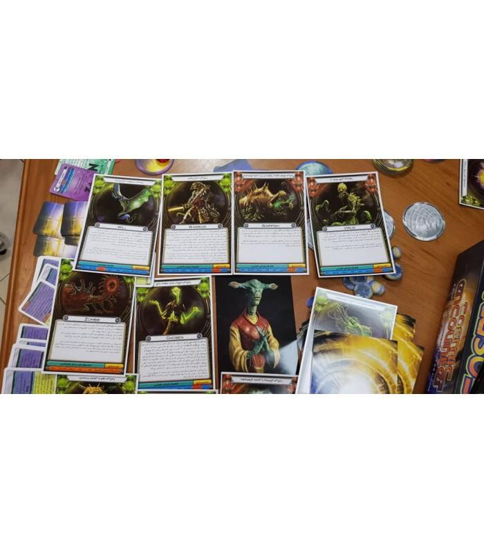 کارتهای بازی COSMIC ENCOUNTER