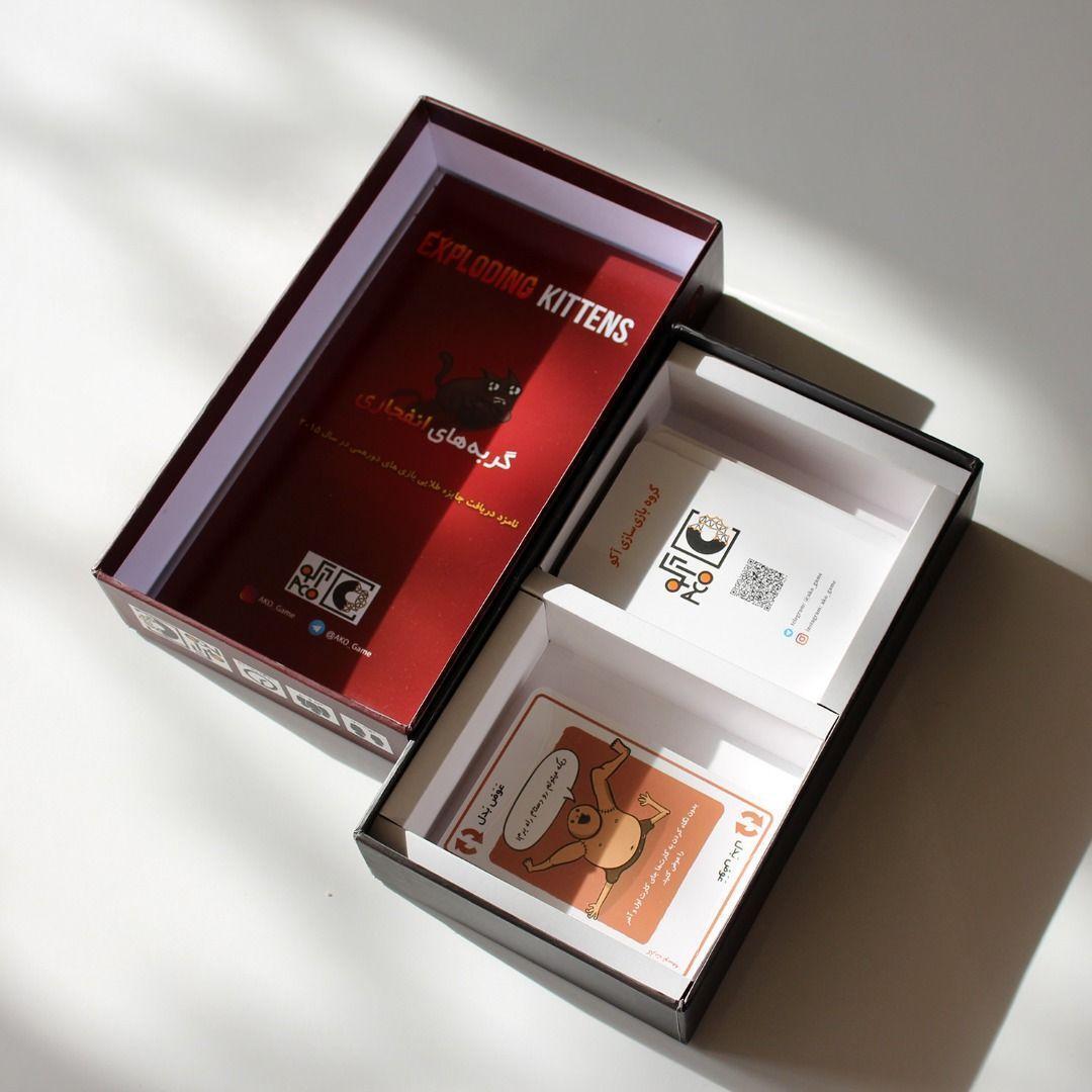 جعبه باز شده بازی EXPLODINGS KITTENS