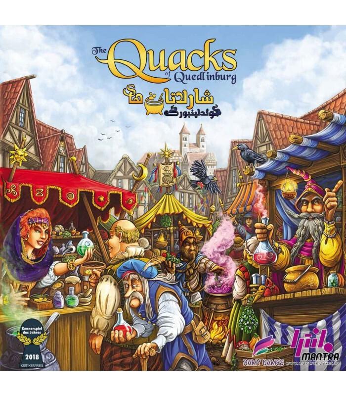 عکس رو جعبه بازی THE QUACKS OF QUEDLINBURG