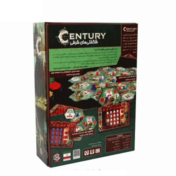 جعبه بردگیم Century نسخه شگفتی های شرقی (پشت)
