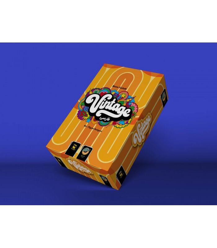 جعبه بازی وینتیج vintage نسخه ایرانی